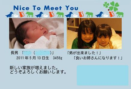 kousuke_blog.jpg